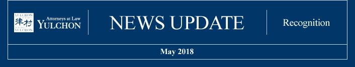 Insurance LEGAL UPDATE + 2018.03.